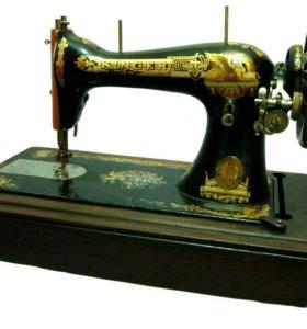 Ремонт швейных машин.заточка ножниц.
