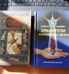 Книги (в ассортименте)