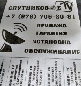 Спутниковое тв ,Т-2