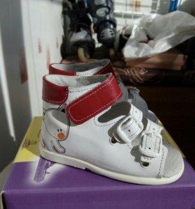 Новые сандалии Скороход
