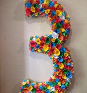 Объемная цифра 3
