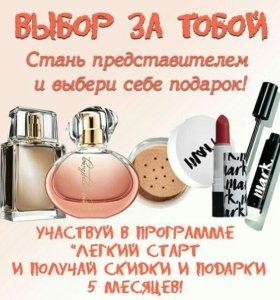 Косметика парфюмерия.