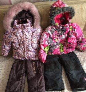 2 зимних комплекта