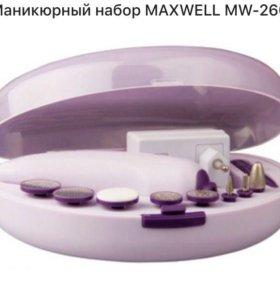 Набор для маникюра и педикюра Maxwell MW-2601 PK