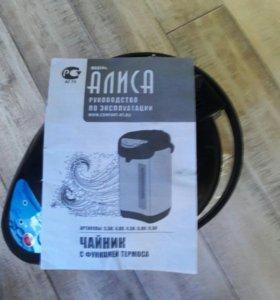 Электро чайник термыс