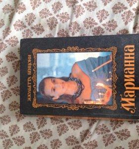 Книга 📚 1992 год