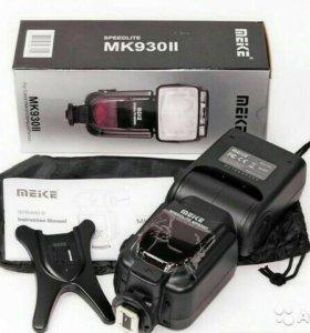 Meike930 ll для nikon