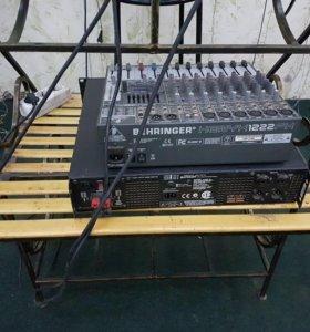 Музыкальный апаратура