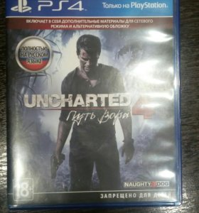 Uncharted4 на PS4
