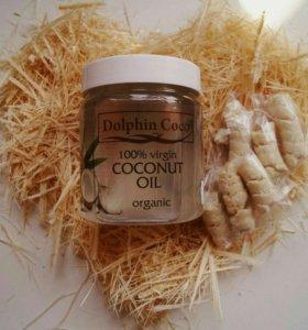 Натуральное кокосовое масло. Первый холодный отжим
