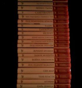 20 книг