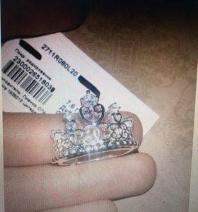 """Кольцо """" корона """""""