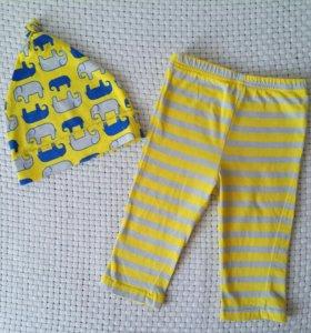 Шапочка+штаны на лето. На рост 68-74см