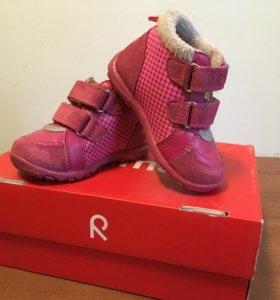Ботиночки Reima как новые