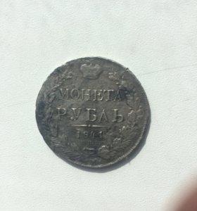 Царская серебряная монета