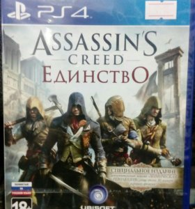 Assassin's Creed Единство на PS4