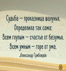 Ремонт Газелей