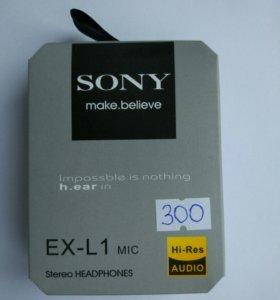 Наушники Sony (черные)