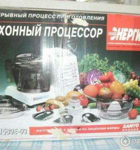 : Кухонный комбаин Энергия КП 1580Е-105