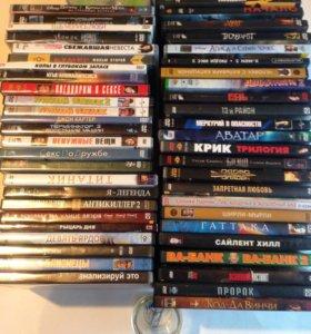 50 DVD