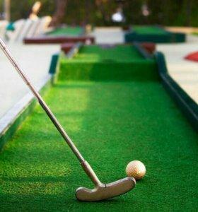 Набор для игры в гольф детский