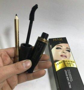 Тушь и карандаш