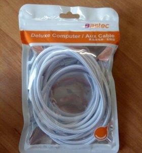 Micro usb кабель 3метра