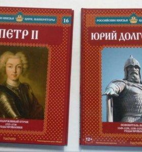 2 книги из Коллекции(новые).