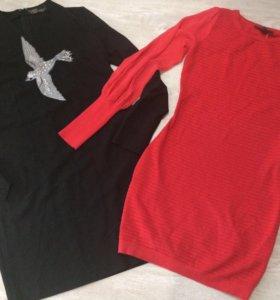 Пакет одежды Love republic