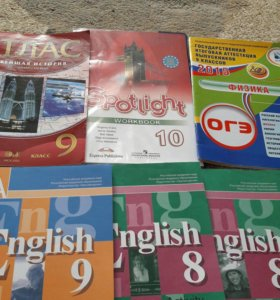 Учебные книги, рабочие тетради