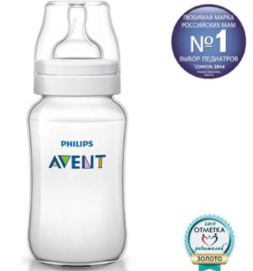 НОВАЯ Бутылочка Philips AVENT «Classic+» 3+ мес.
