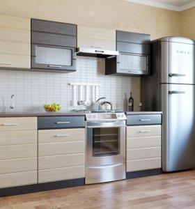 Кухонный гарнитур 1.5 м фасады МДФ