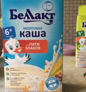 Каша из 5 злаков молочная
