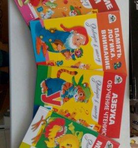 Развивающие книги для малышей.