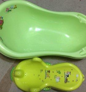Ванночка детская и сиденье для купания
