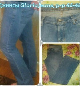 Джинсы GloriaJeans