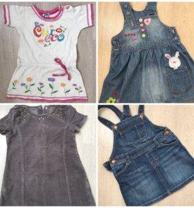 Платья и юбки на рост 85-90 см