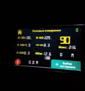 Замер ускорения Вашего автомобиля