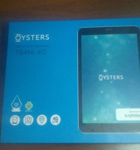 OYSTERS (T84Ni 4G)