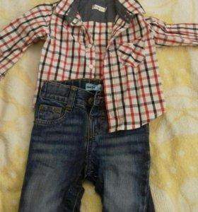 Рубашка и джинсы на клепках