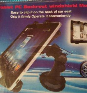 Автомобильный держатель для планшета,телефона.