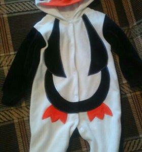 Костюм пингвина