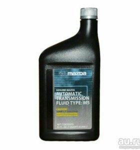 Масло для АКПП Mazda ATF M5, 0.946л