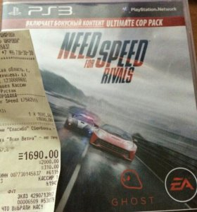 Ned for Speed для ps3