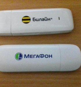 Модем USB мегафон билайн