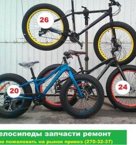 Качественный велосипед на жирных шинах