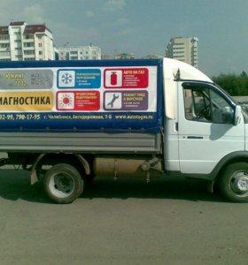 Сборные грузы по маршруту Челябинск- Екатеринбург