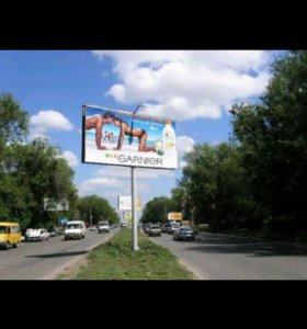 Брезент 6x3 м. от рекламных щитов