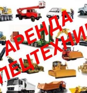 АРЕНДА СПЕЦТЕХНИКИ / ЭКСКОВАТОРА / БУЛЬДОЗЕРА и ТД