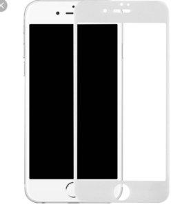 Стекло на айфоны 7+